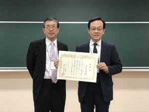グローバル教育学会2017年授賞式